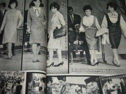 画像4: 女性自身(昭和38年3/11号)三船敏郎5p,新BGファッションショー他