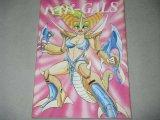 アップルBOX「ハイパーGALS 2」1986年発行/松田紘佳たかせんたろう他