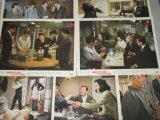 小林桂樹・主演「昭和ひとけた社長対ふたけた社員」ロビーカード7枚一括