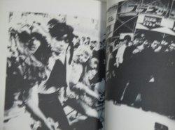 画像2: 森山大道写真集「にっぽん劇場写真帖」フォトミュゼ/文・寺山修司