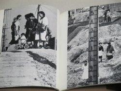 画像2: 長野重一写真集「ドリームエイジ」ソノラマ写真選書