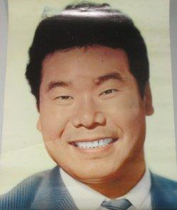 画像1: 渥美清 ポスター