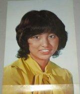 秋谷陽子(第12回ミス・エールフランス)松竹期待の新スター B2半裁ポスター