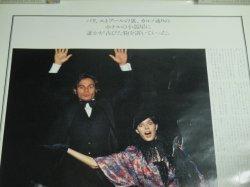 画像2: 「パリ、エトアールの裏〜古びた鞄を置いていった」B全ポスター浅葉克己・AD 坂田栄一郎・写真