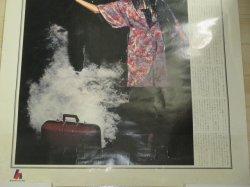 画像3: 「パリ、エトアールの裏〜古びた鞄を置いていった」B全ポスター浅葉克己・AD 坂田栄一郎・写真