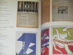 画像3: 図録)未来派1909-1944