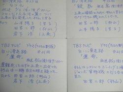 画像4: 田宮二郎 山本陽子・出演「白い滑走路」番宣用スチール写真 5枚