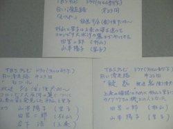 画像3: 田宮二郎 山本陽子・出演「白い滑走路」番宣用スチール写真 5枚