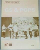 60年代総合音楽雑誌 GS&POP No.10/スパイダース,オックスほか