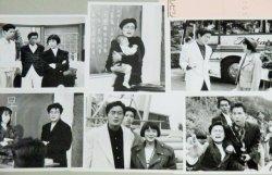 画像1: 小泉今日子 陣内孝則ほか「愛しあってるかい!」番宣用スチール写真6枚一括/野島伸司