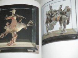 画像3: 図録)GAUDIA 造形と映像の魔術師 シュヴァンクマイエル展