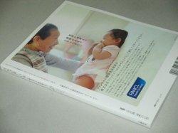 画像4: 日本の美しい女(昭和を鮮やかに生きた66人の麗しき女性たち)文芸春秋2014・7月臨時増刊号