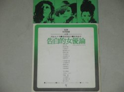 画像3: アートシアター 90 あらかじめ失われた恋人たちよ/監督・清水邦夫,田原総一朗
