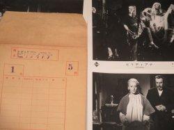 画像2: ルイス・ブニュエル監督「ビリディアナ」映画ロビーカード 大判スチール写真4枚セット(封筒付)ATG配給