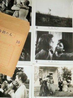 画像2: アーサー・ペン監督「奇跡の人」映画ロビーカード 大判スチール写真9枚セット(封筒付)出演アン・バンクロフト、パティ・デューク