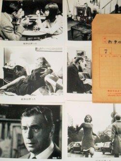 画像2: アラン・レネ監督「戦争は終わった」映画ロビーカード 大判スチール写真9枚セット(封筒付)ATG配給