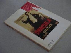 画像4: 季刊 映画宝庫 No.11/ドラキュラ雑学写真事典/シナリオ「ドン・ドラキュラ」ほか