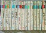 月刊ドラマ 1984年〜1987年まで(不揃)31冊一括/山田太一 倉本聰 長坂秀佳ほか