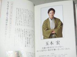 画像3: 波瑠 玉木宏・出演「あさが来た」白岡あさ・新次郎語録/大森美香・作
