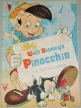 ウォルト・ディズニー製作「ピノキオ」映画パンフレット