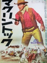 ジョン・ウェイン主演「マクリントック」B2サイズ 映画ポスター/検;モーリン・オハラ 西部劇