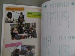 画像3: 文藝別冊 総特集・木皿泉 物語る夫婦の脚本と小説