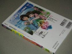 画像4: 文藝別冊 総特集・木皿泉 物語る夫婦の脚本と小説