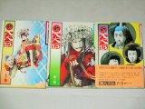 石山透「新 八犬伝」NHK人形時代劇 小説版 全3巻揃/検;辻村ジュサブロー