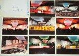 テレビ美術・田原英二氏旧蔵品 TV番組「第6回 広島平和音楽祭」 資料用 写真8枚