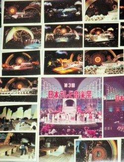 画像3: テレビ美術・田原英二氏旧蔵品 TV番組「第3回 日本テレビ音楽祭」 資料用 写真26枚