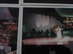 画像3: テレビ美術・田原英二氏旧蔵品 TV番組「第6回 広島平和音楽祭」 資料用 写真8枚