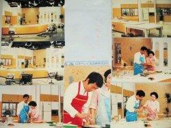画像1: テレビ美術・田原英二氏旧蔵品 TV料理番組「ごちそうさま」 資料用 写真7枚 封筒付/検;高島忠夫 寿美花代
