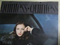 画像2: 資生堂クインテス「そして、つややかな時間」B1 ポスター/検;企業広告 宣伝 コマーシャル