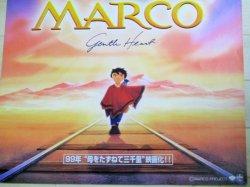 画像3: 母をたずねて三千里・1999年 劇場版「MARCO」アニメ B2サイズ 映画ポスター/検;世界名作劇場