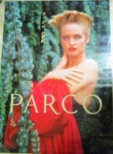 パルコ PARCO うっとり、21世紀。 B1判 ポスター/検;ファッション企業広告 宣伝 広告デザイン コピーライター