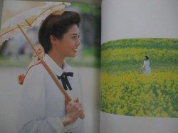 画像2: 松嶋菜々子「百年の物語」写真集/検;橋田寿賀子