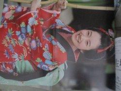 画像2: 連続テレビ小説「あさが来た」メモリアルブック(NHKステラ増刊)波留 玉木宏ディーンフジオカ