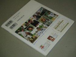 画像3: 佐藤隆太 市原隼人・出演「ROOKIES ルーキーズ」PERFECT BOOK