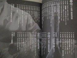 画像2: 映画秘宝EX 映画の必修科目10 仰天カルト・ムービー100 PART2 (洋泉社MOOK 映画秘宝 EX 映画の必修科目 10)