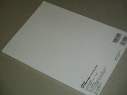 画像4: 黒柳徹子「徹子の部屋」40周年Anniversary Book (ぴあMOOK)