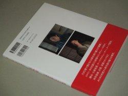 画像3: 連続テレビ小説 「 あさが来た 」 玉木宏 白岡新次郎と生きた軌跡 検;写真集 波留