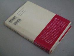 画像3: 山田太一・舞台戯曲「日本の面影」初版・帯付