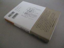 画像4: 川本喜八郎「チェコ手紙&チェコ日記 人形アニメーションへの旅/魂を求めて」初版・帯付 検;人形劇