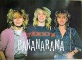 バナナラマ BANANARAMA B2判 LONDON ポスター/検;カレン・ウッドワード サラ・ダリン ヴィーナス ガールズポップ