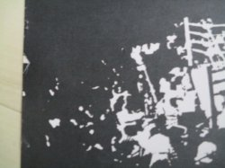 画像4: 寺山修司・監督「ボクサー」映画ポスター /検;菅原文太 清水健太郎アングラ演劇 天井桟敷 実験映画アートシアター