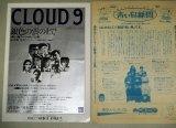 劇団 青い鳥 「CLOUD9」B5判 演劇チラシ青い鳥新聞1983年8月号 2点セット/検;木野花 芹川藍 巻上公一 小劇場