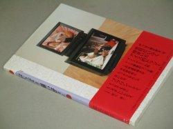 """画像3: 小林聡美もたいまさこ室井滋「やっぱり猫が好き ‐笑いが変わる!ドラマが変わる!人気の""""アンチドラマ""""には90年代のニュー感覚がある/初版・帯付"""