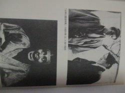 画像2: 「津川雅彦物語」カツドウ屋血族 (安達英一・著)初版・帯付/検;マキノ雅弘牧野省三