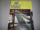 アールヴィヴァン17号/特集・フランス現代美術展1985