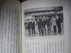 画像2: 大映テレビ独立の記録「昭和思い出の記」安部道典